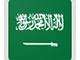 Ả Rập Xê-út