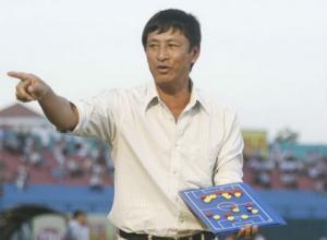 HLV Vũ Quang Bảo của Thanh Hoá đột ngột từ chức