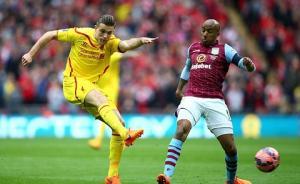 """Liverpool trói chân thành công """"người thừa kế"""" Gerrard"""