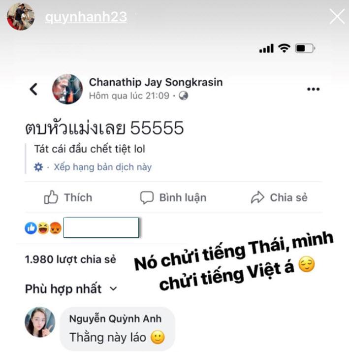 Bạn gái Duy Mạnh và phản ứng cực gắt với Chanathip hình ảnh gốc 2