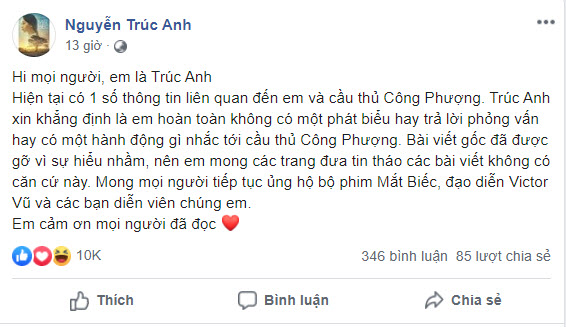 hinh anh beo 10