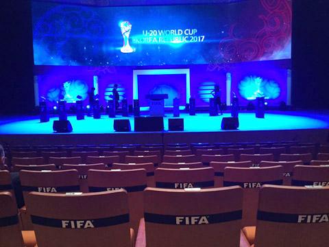 Boc tham FIFA U20 World Cup 2017 U20 Viet Nam roi vao bang thuan loi hinh anh