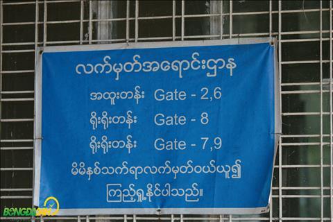 Bất chấp nắng to, NHM Myanmar xếp hàng mua vé trận gặp Việt Nam hình ảnh 3