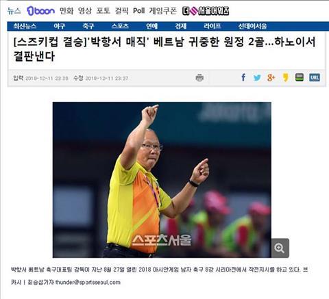 Báo chí Hàn Quốc nói gì về trận đấu Malaysia 2-2 Việt Nam hình ảnh