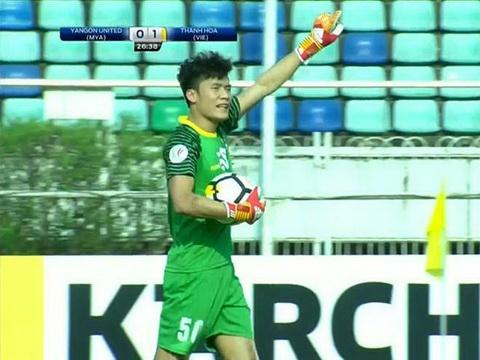 Bui Tien Dung mac sai lam khien FLC Thanh Hoa bi thung luoi.