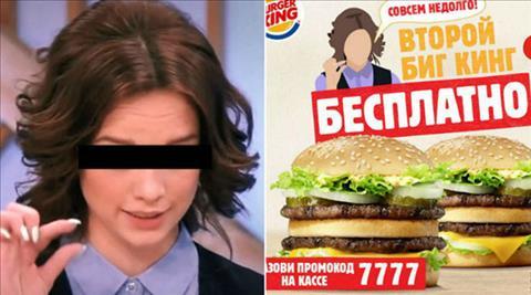 Nan nhan trong vu hiep dam bi Burger King Nga loi dung hinh anh cho chien dich quang cao. Anh: RT.
