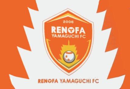 Tiền vệ Quang Hải nhận được lời đề nghị từ Renofa Yamaguchi hình ảnh