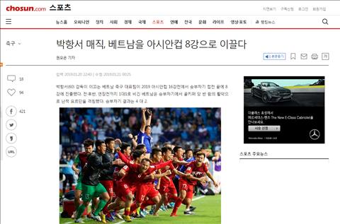 Báo Hàn Quốc khen ngợi ĐT Việt Nam sau chiến thắng trước Jordan hình ảnh