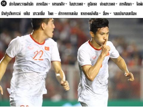 Báo chí Thái Lan dùng từ vĩ đại để nói về tấm HCV của U22 Việt Nam hình ảnh 2