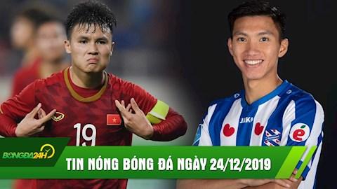 TIN NÓNG  bóng đá 2412 Choáng với mức lương của Văn Hậu hình ảnh