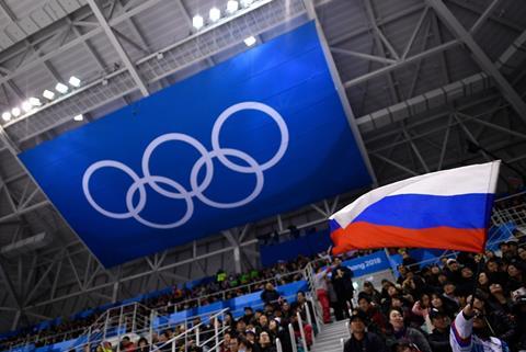 Đội tuyển Nga bị cấm tham dự World Cup 2022 hình ảnh