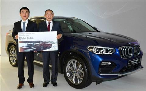 HLV Park Hang Seo được tặng xe siêu sang tại Hàn Quốc  hình ảnh