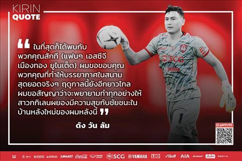 Dang Van Lam nhan gui CDV Muangthong United bang ba thu tieng.