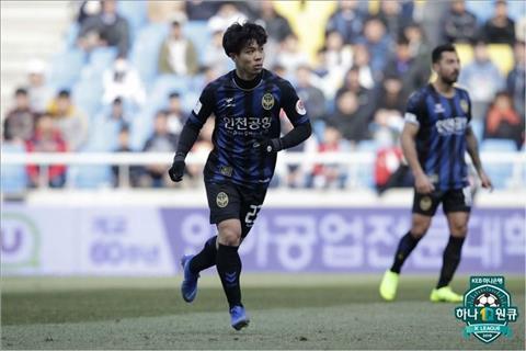 Incheon United làm video đặc biệt về Công Phượng hình ảnh