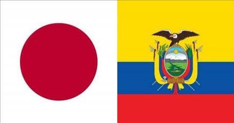 U20 Nhật Bản vs U20 Ecuador 1h30 ngày 245 (FIFA U20 World Cup 2019) hình ảnh