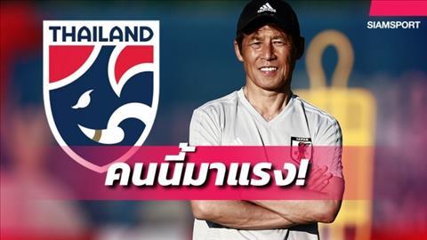 Báo Thái tiết lộ thời điểm cống bố HLV trưởng ĐT Thái Lan  hình ảnh
