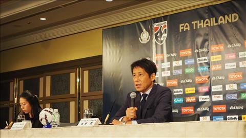HLV Akira Nishino nói về vòng loại World Cup 2022 hình ảnh