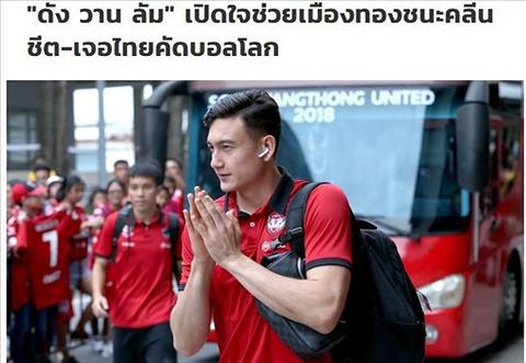 Đặng Văn Lâm quyết cùng ĐT Việt Nam đạt kết quả tốt tại Thái Lan hình ảnh