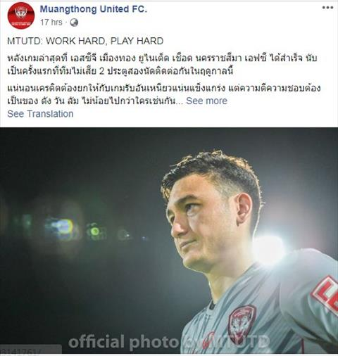 Muangthong Utd tri ân thủ môn Văn Lâm sau 2 trận giữ sạch lưới hình ảnh