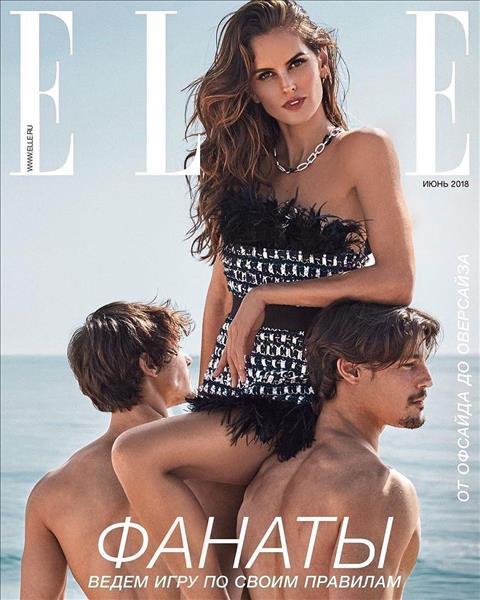 Bạn gái Kevin Trapp chính là siêu mẫu Victoria's Secret Izbael hình ảnh