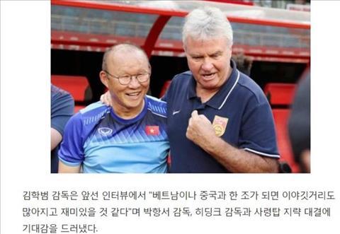 Báo chí Hàn Quốc muốn đội nhà cùng bảng U23 Việt Nam ở VCK châu Á hình ảnh