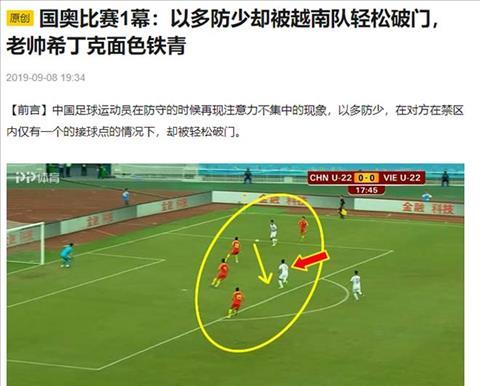 Báo chí Trung Quốc nói gì về U22 Việt Nam 2-0 U22 Trung Quốc hình ảnh