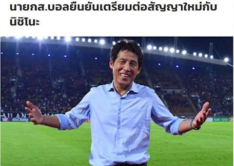 Tuyển Thái Lan sớm gia hạn hợp đồng với HLV Nishino hình ảnh