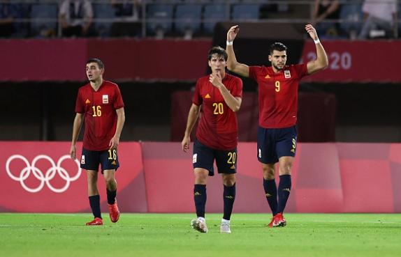 Tây Ban Nha đánh bại Bờ Biển Ngà 5-2 sau 120 phút thi đấu