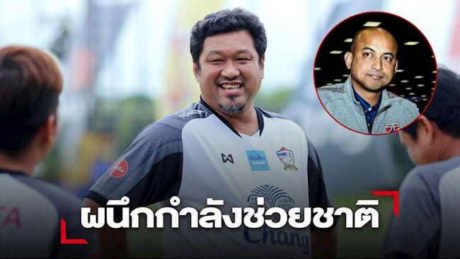 U23 Thái Lan có tướng mới trước thềm vòng loại U23 châu Á