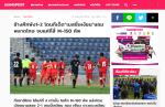 Báo Thái nói gì về thất bại của đội nhà trước U23 Việt Nam?