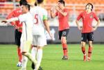 HLV Hoàng Anh Tuấn nói gì sau trận hòa trước U19 Hàn Quốc?