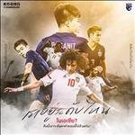 Truc tiep bong da Thai Lan vs UAE toi nay link xem o dau ?
