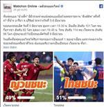 Bao Thai Lan tiet lo thong tin bat ngo ve tran dau Viet Nam vs Thai Lan tai Kings Cup 2019