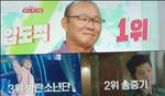 HLV Park Hang Seo ngac nhien vi noi tieng hon BTS, Song Joong-ki tai Viet Nam