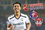 Dai dien HAGL noi gi ve viec Van Thanh sang Thai Lan thi dau?