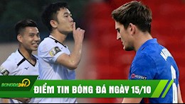DIEM TIN BONG DA 15/10: Maguire hoa toi do khien Anh thua dau; Xuan Truong lai xuat ngoai them lan nua?