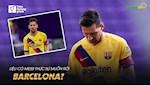 Neu khong phai la Barcelona, Lionel Messi se di dau?