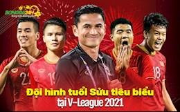 Đội hình tuổi Sửu tại V-League 2021: Đông đủ anh tài