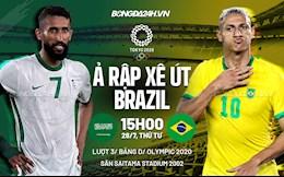 Hạ Ả Rập Xê Út bởi cú đúp của Richarlison, Brazil vào tứ kết với ngôi đầu bảng D