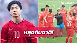 The Thai people bitterly admit that the War Elephants are far behind the Vietnamese team